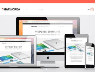 imackorea.com screenshot