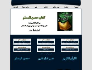 imadislam.com screenshot