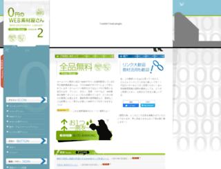 image-seed.com screenshot
