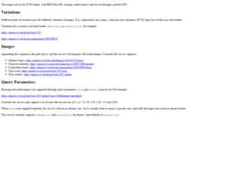 image.eveonline.com screenshot