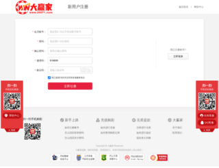 imagekolkata.com screenshot