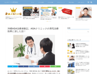 imaginatusitio.com screenshot