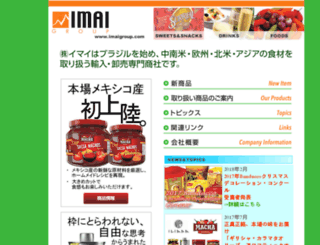 imaigroup.com screenshot