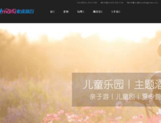 imaitu.com screenshot