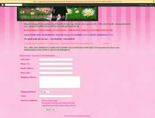 imanscloset.blogspot.com screenshot