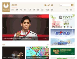 imastv.com screenshot