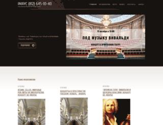 imayc.ru screenshot