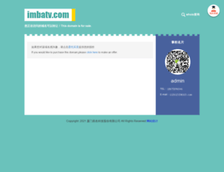 imbatv.com screenshot