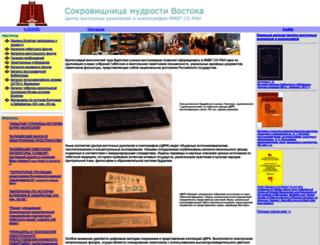 imbtarchive.ru screenshot