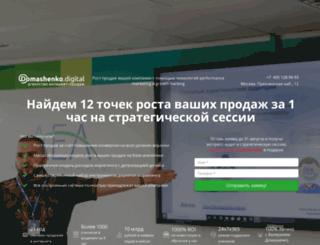 imbv.ru screenshot