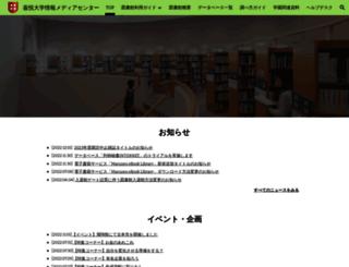 imc.kaetsu.ac.jp screenshot