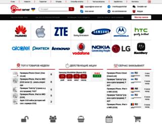 imei-server.ru screenshot