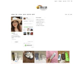 imely.com screenshot