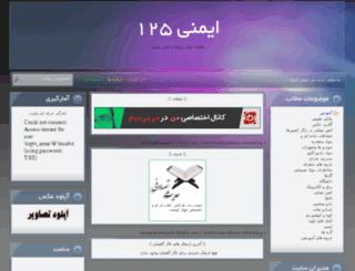 imeni125.vcp.ir screenshot