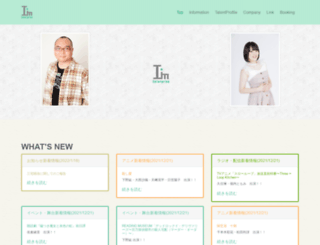 imenterprise.jp screenshot