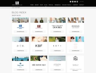 img.ur-blog.jp screenshot
