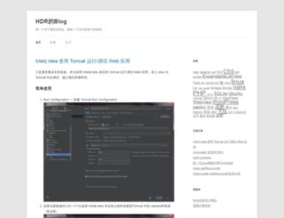 imhdr.com screenshot