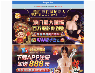 imikids.com screenshot