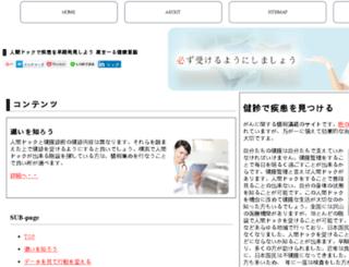 immo-mag.com screenshot