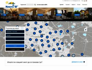 imotibg.com screenshot