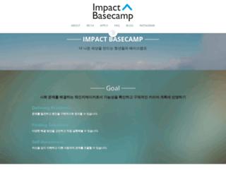 impactbasecamp.org screenshot