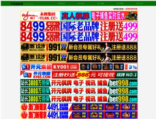 impuzzles.com screenshot