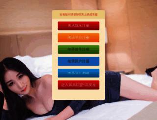 imseo.net screenshot