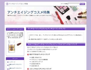 in-best.org screenshot