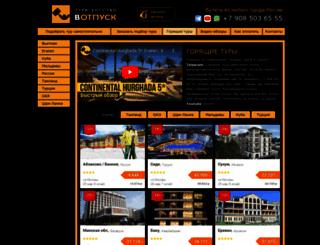 in-holiday.com screenshot