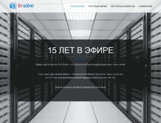 in-solve.ru screenshot