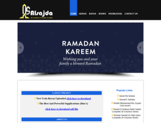 in.alsajda.com screenshot