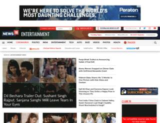 in.com screenshot