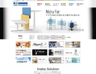 inaba-inter.co.jp screenshot