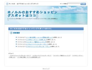 inacostumeonline.com screenshot