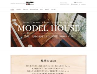 inagaki-architect.com screenshot