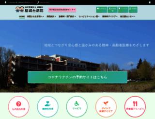 inagidai-hp.com screenshot