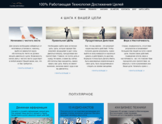 inakhan.ru screenshot