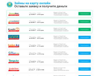 inbb.kz screenshot