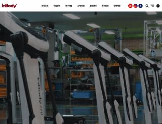 inbody.co.kr screenshot