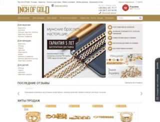 inchofgold.com.ua screenshot