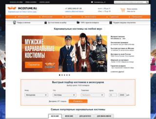 incostume.ru screenshot