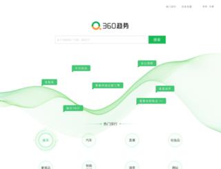 index.so.com screenshot