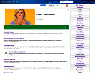 indiaclassify.com screenshot