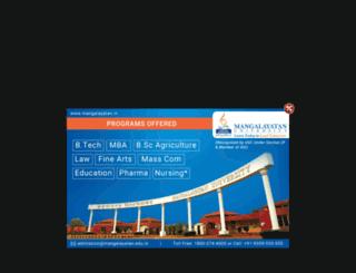 indiaedumart.com screenshot