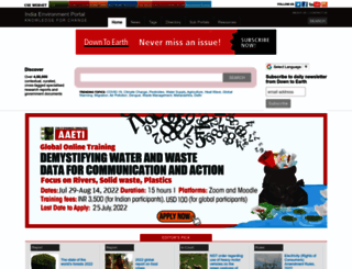 indiaenvironmentportal.org.in screenshot