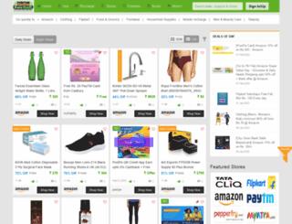 indiafreestuff.in screenshot