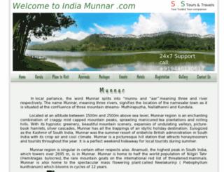 indiamunnar.com screenshot