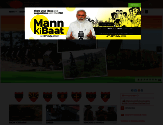 indianarmy.nic.in screenshot