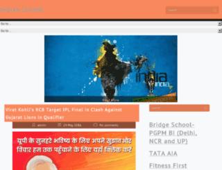 indiancricket.net.in screenshot