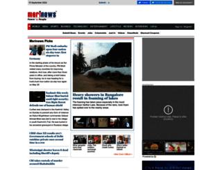 indianews.merinews.com screenshot